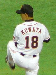 180px-Masumi_Kuwata_in_April_2006.jpg